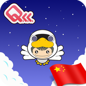 Kung Fu Chinese-Ugly Duckling icon