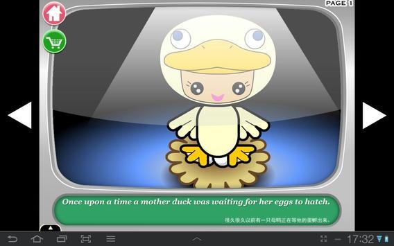 Kung Fu Chinese-Ugly Duckling apk screenshot