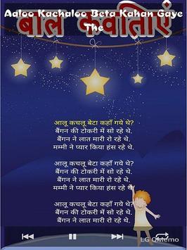 Nursery rhymes in hindi apk screenshot