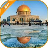 خلفيات المسجد الأقصى HD icon