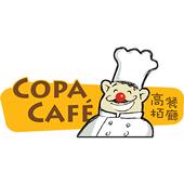 Copa Cafe icon
