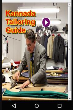 Kannada Tailoring Guide poster