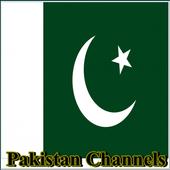 Pakistan Channels Info icon