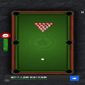 SnookerPlus icon