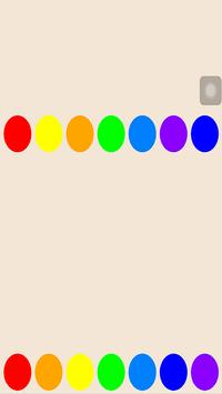 RainbowBalls poster