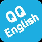 QQEnglish icon