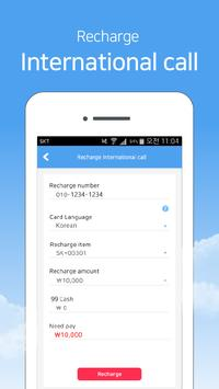 99pay Mobile, 00301 recharge screenshot 2