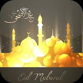 Eidul Adha Greeting Cards HD icon