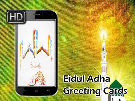 Eidul Adha Greeting Cards HD apk screenshot