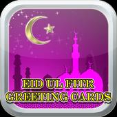 Eid Ul Fitr Greeting Cards icon