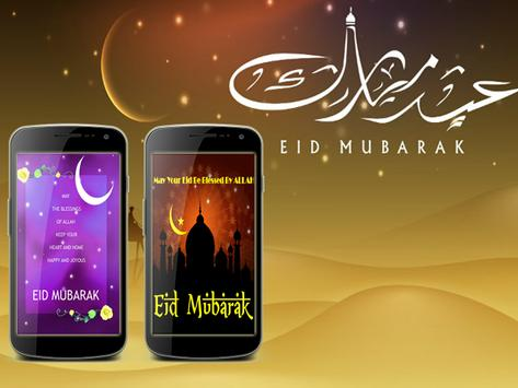 Eid Ul Fitr Greeting Cards poster