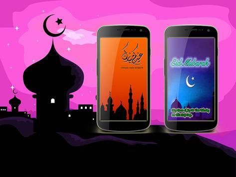 Eid Ul Fitr Greeting Cards apk screenshot