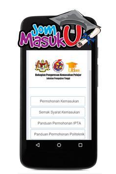UPU Online poster