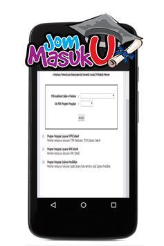 UPU Online apk screenshot