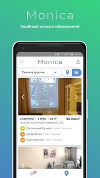 Monica screenshot 1