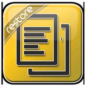 Restore Lost File Guide icon