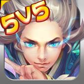 王者大作戰-5v5輕MOBA icon