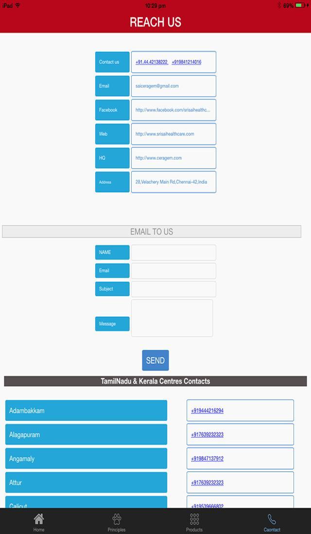 CERAGEM SSHC for Android - APK Download