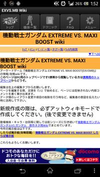 EXTREME VS. MAXI BOOST wiki poster