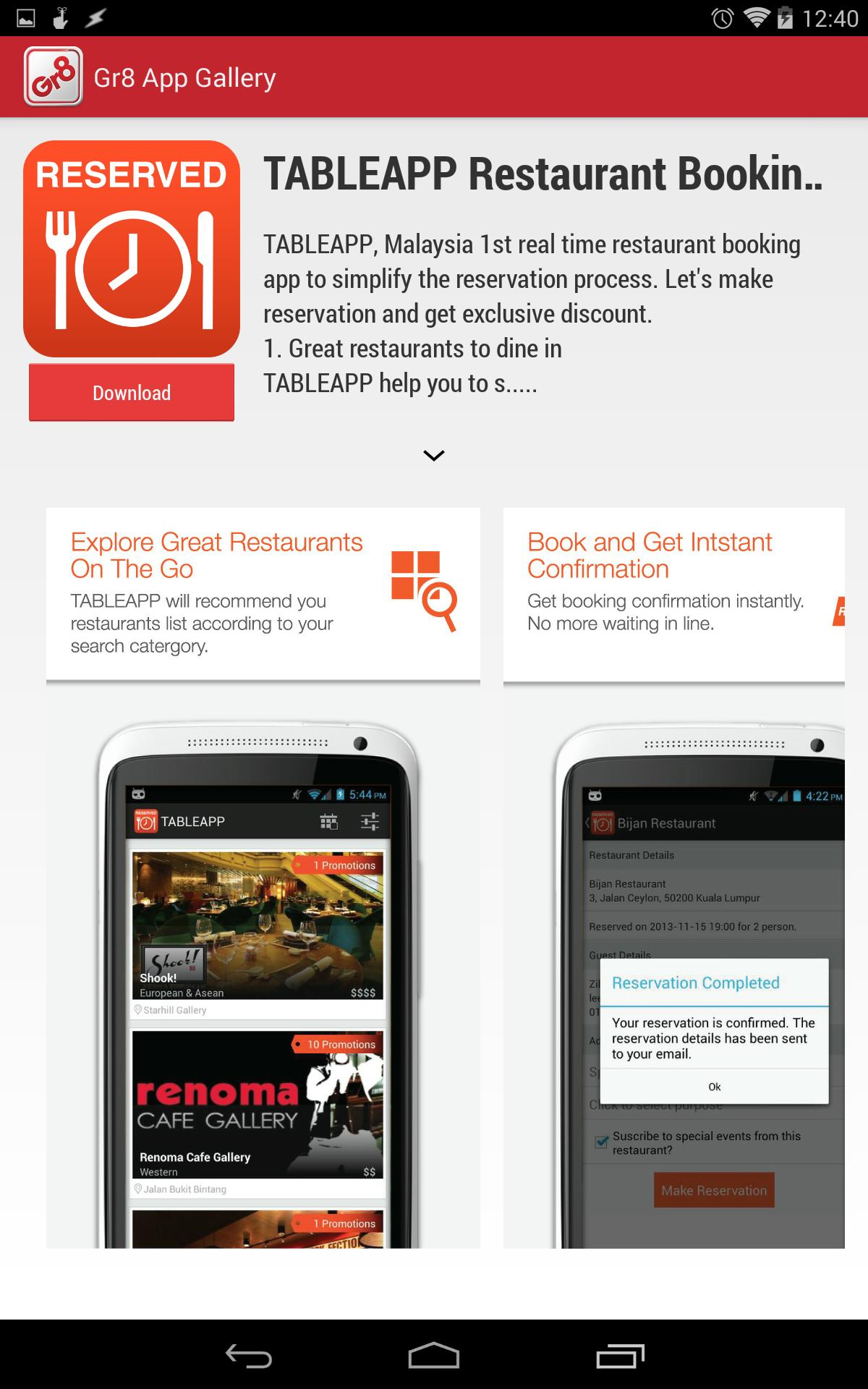 Malay Mail GR8 for Huawei for Android - APK Download