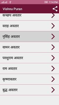Best Vishnu Puran in Hindi poster