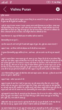 Best Vishnu Puran in Hindi apk screenshot