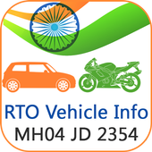 Vahan RTO - Vehicle Information icon
