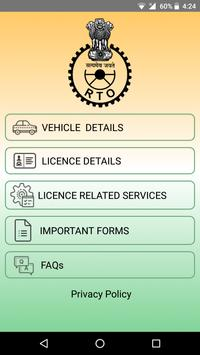 Vahan RTO - Vehicle Information poster
