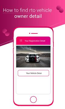 How  to Find RTO Vehicle Owner screenshot 1