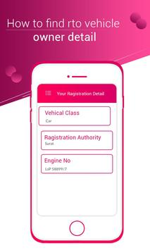 How  to Find RTO Vehicle Owner screenshot 3