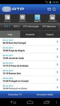 RTP apk screenshot