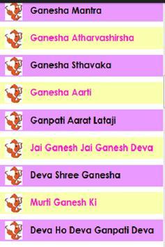 Hindi Lord Ganpati Bhajans apk screenshot