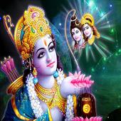 Telugu Old Devotional Songs icon