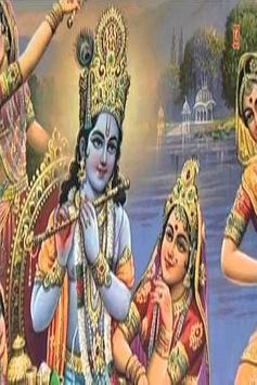Telugu Old Devotional Songs screenshot 5