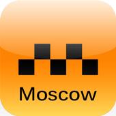 ТаксоПарк Москва icon