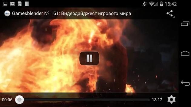 3DNews - официальный клиент apk screenshot