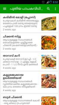 Ruchikoottu Malayalam Pachakam poster