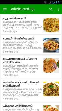 Ruchikoottu Malayalam Pachakam screenshot 2