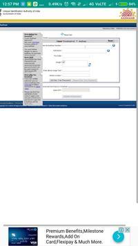 Aadhaar Card Download screenshot 2