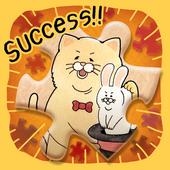 ネコノヒーの4コマ ジグソーパズル icon