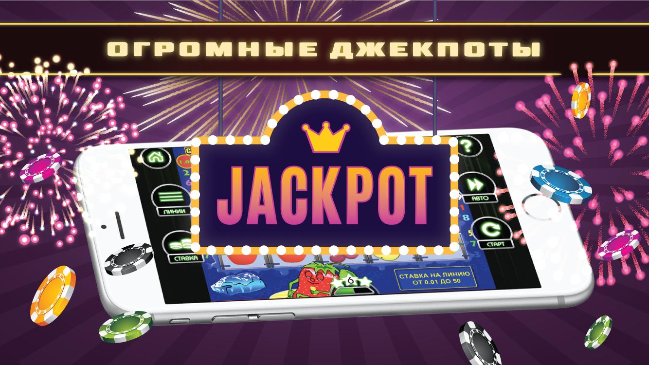 Игровые аппараты удача online slot casino reviews