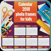 Calendar Photo Frames 2018 for Kids icon