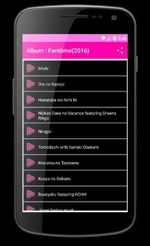 Utada Hikaru Fantôme Song apk screenshot