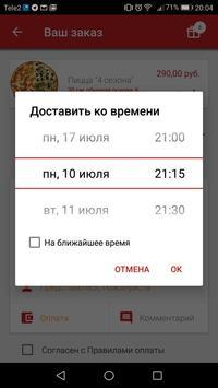 MAKFOOD apk screenshot