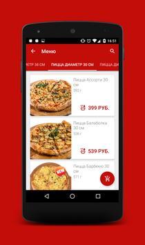 GoldPizza Магнитогорск apk screenshot