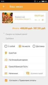 Gold Fish apk screenshot