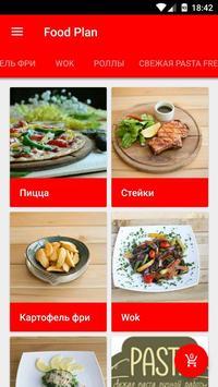 Food Plan poster