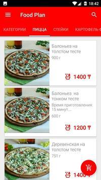 Food Plan screenshot 1