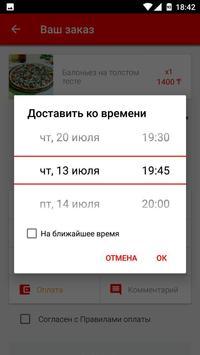 Food Plan screenshot 4