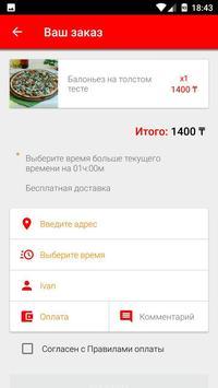 Food Plan screenshot 6